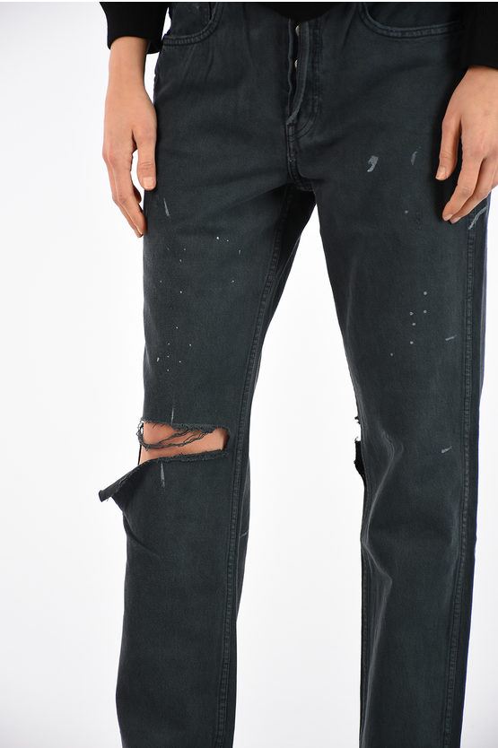 20cm Distressed Jeans