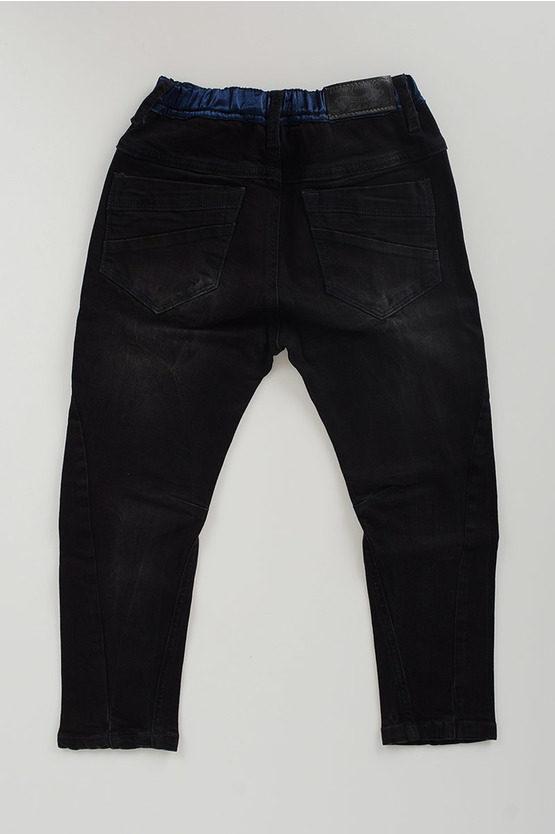 Denim Stretch Jeans