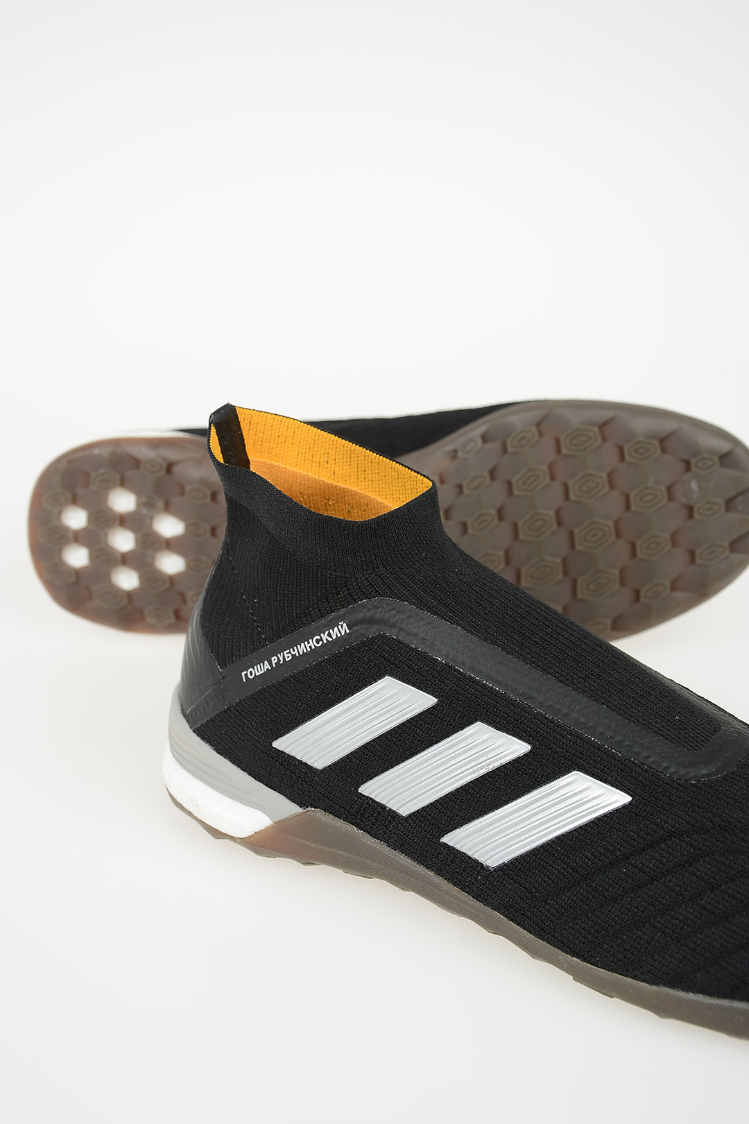 Gosha Rubchinsky Adidas Sneaker scarpe Taglia: UK 7,5