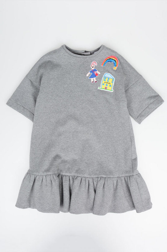 Sweat Dress With short Sleeves