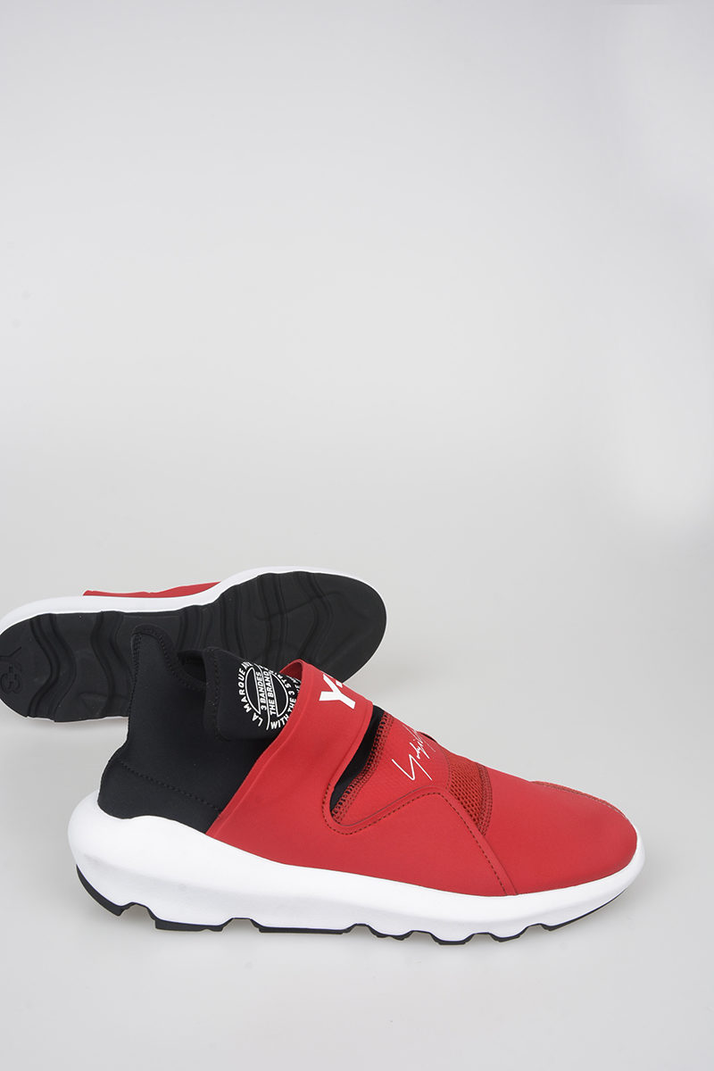 262008e04 Adidas Y-3 Fabric SUBEROU Sneakers - Glamood Outlet